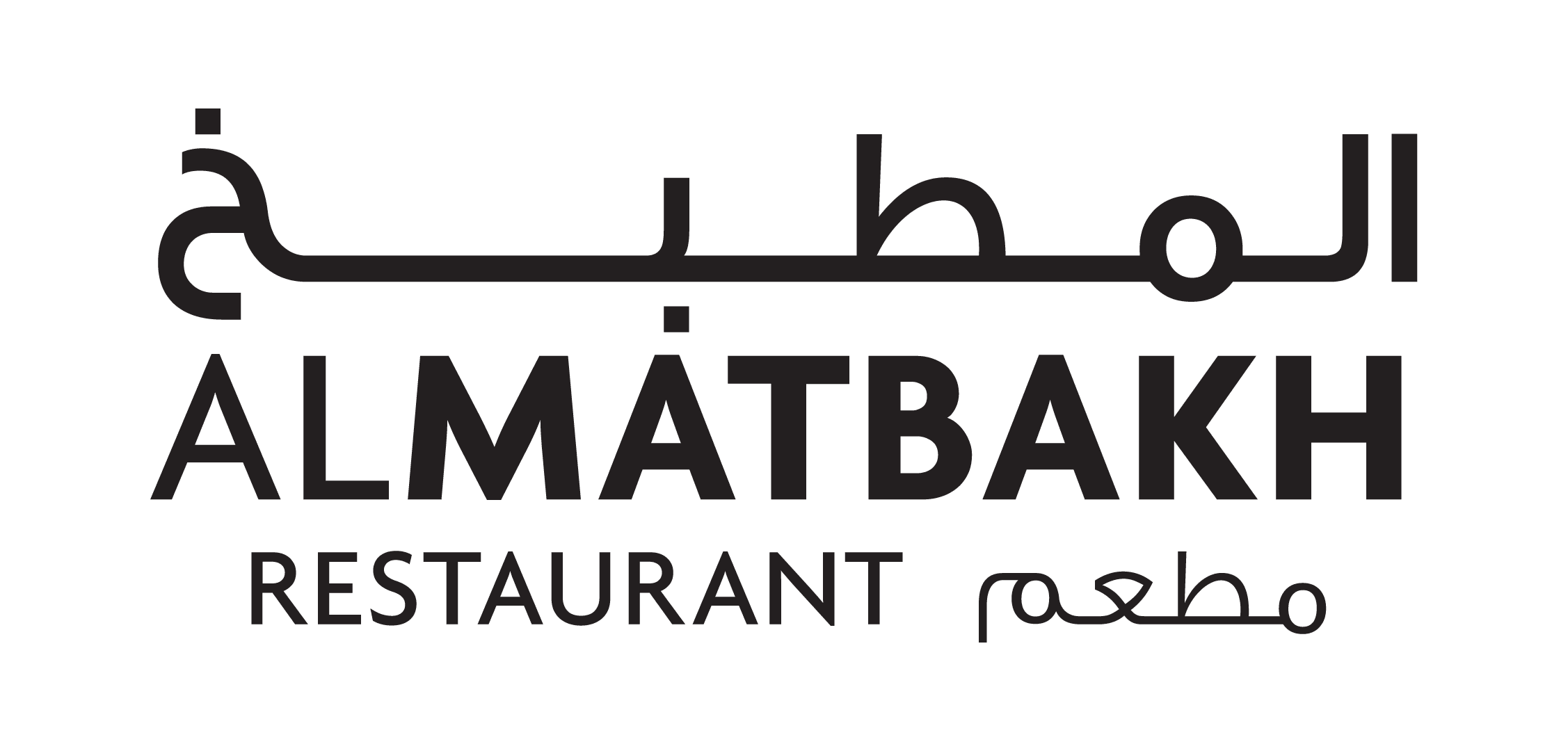 Best Restaurants in Doha | Dining at Souq Waqif Boutique Hotels