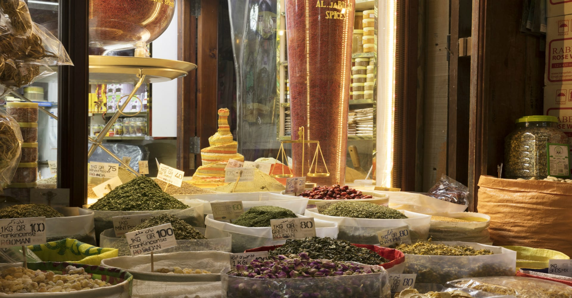 Brilliant Hotels In Doha Souq Waqif Boutique Hotels Qatar Gmtry Best Dining Table And Chair Ideas Images Gmtryco