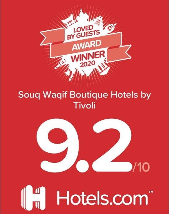 Souq Waqif Boutique Hotels by Tivoli Qatar 2020 Hotels.com Loved by Guest Award