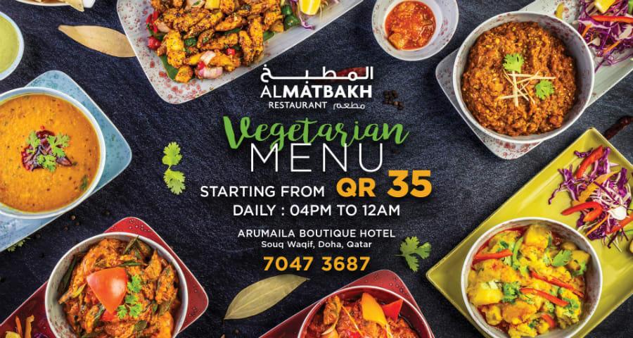 Al Matbakh Vegetarian Menu