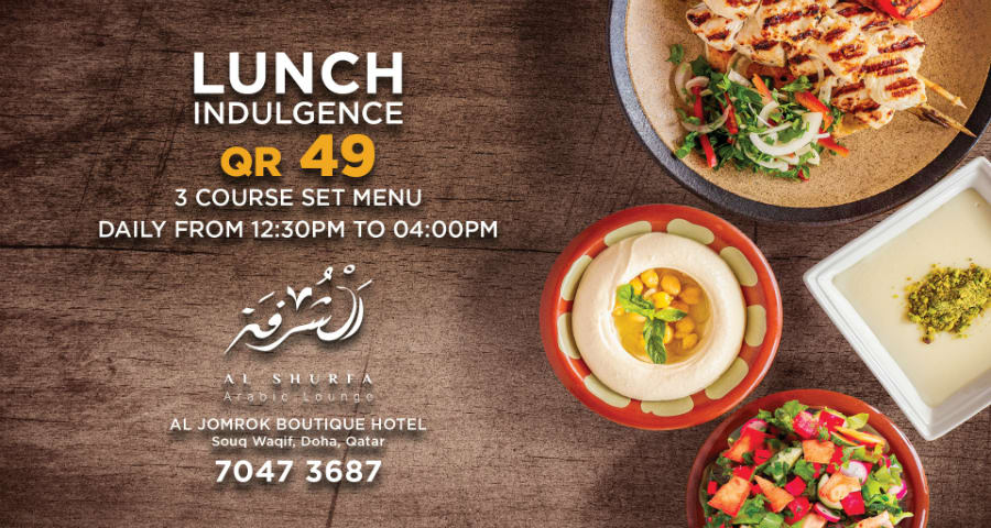 Al Shurfa Set Lunch_Brand.com Highlight_2019