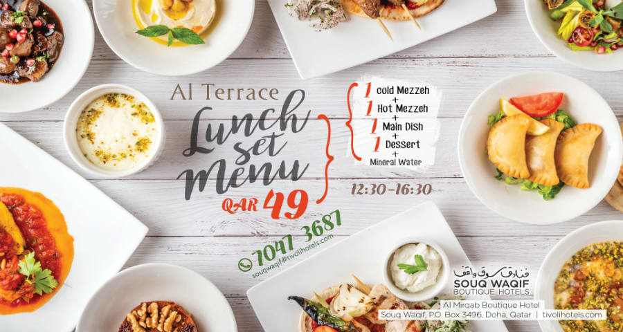 Al Terrace Set Lunch_Brand.com Highlight_2019