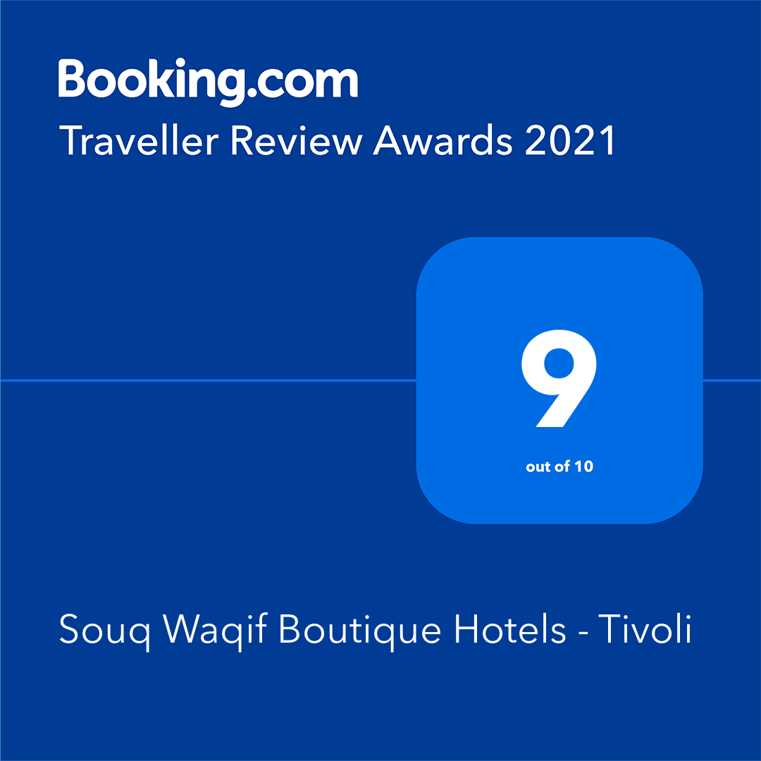 Winner of Booking.com Traveller Review Award 2021 for Souq Waqif Boutique Hotels by Tivoli, Doha Qatar
