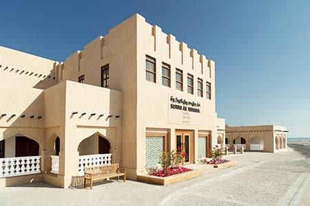 Souq Al Wakra Hotel Qatar by Tivoli - Exterior